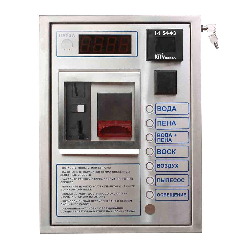 Система управления оборудованием Мойки СамоОбслуживания (МСО)